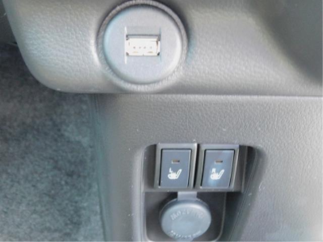 ハイブリッドX 純正9インチナビ TV DISC BluetoothAudio 全方位モニター ドラレコ 前席シートヒーター 純正15インチアルミ ETC 衝突軽減ブレーキ ソナー 車線逸脱装置(19枚目)