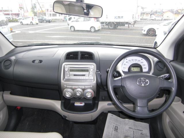 トヨタ パッソ 助手席リフトアップシート