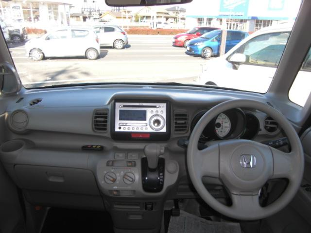 ホンダ N BOX+ G 車いす仕様車スローパー