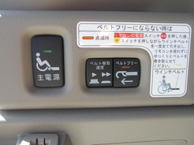 スローパー 3人乗 Rブレーキ ナビTV Bカメラ 福祉車両(5枚目)