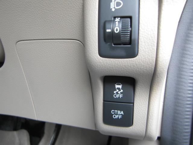 G 車いす仕様車3人乗 ナビTV Bカメラキーレス 福祉車両(19枚目)