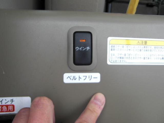 ダイハツ アトレーワゴン スローパー リアシート付 電動ウインチ 福祉車両