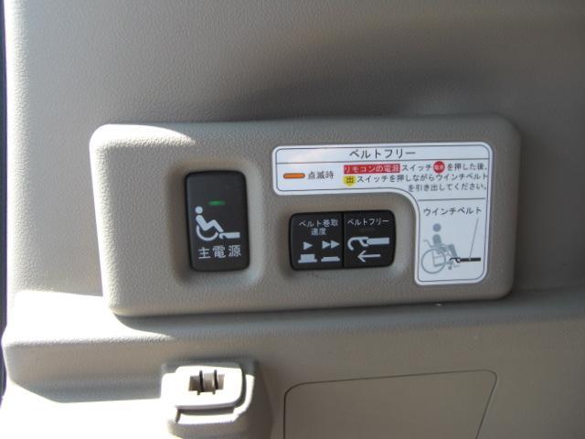 G スローパー  車いす仕様車 福祉車両(5枚目)