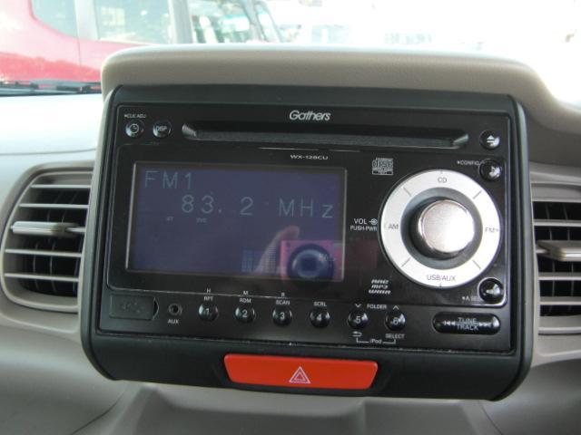G スローパー  車いす仕様車 福祉車両(17枚目)