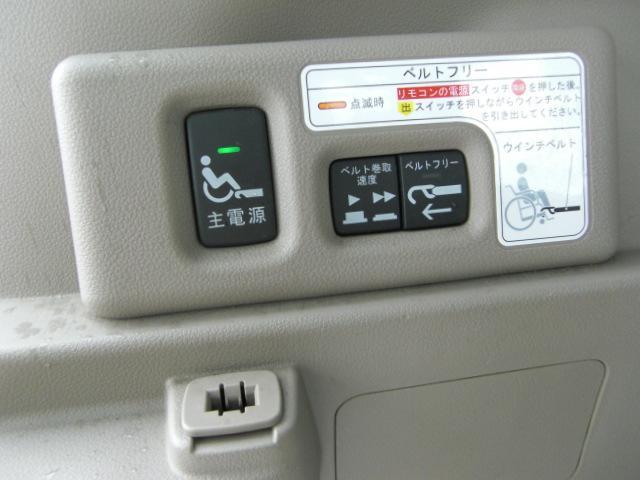 G 車いす仕様車 スローパー ウインチ 純正CD 福祉車両(4枚目)