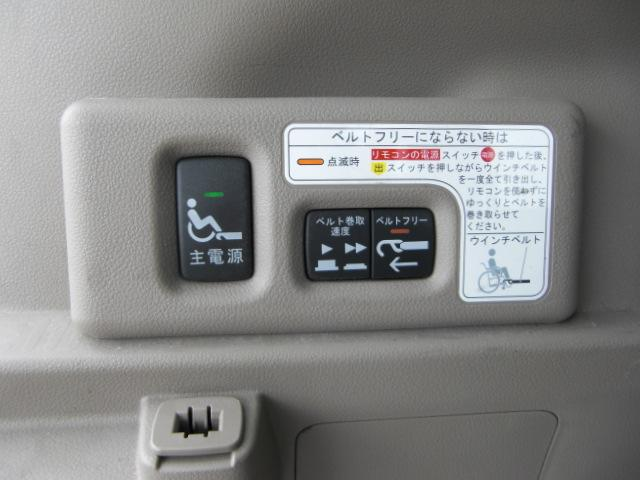 G スローパー 車いす仕様車 純正CD ウインチ 福祉車両(4枚目)