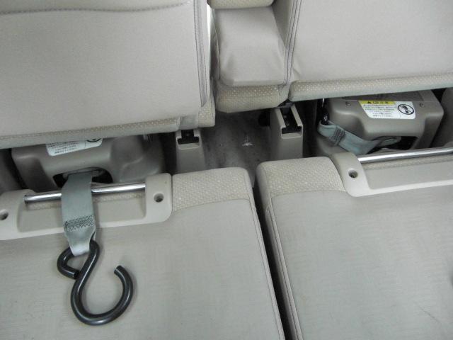 G スローパー 車いす仕様車 純正CD ウインチ 福祉車両(5枚目)