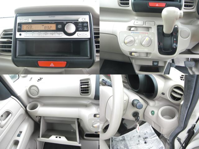 G スローパー 車いす仕様車 純正CD ウインチ 福祉車両(18枚目)