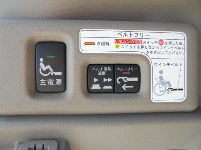 G 車いす仕様車 ウインチ CDラジオ キーレス 福祉車両(6枚目)