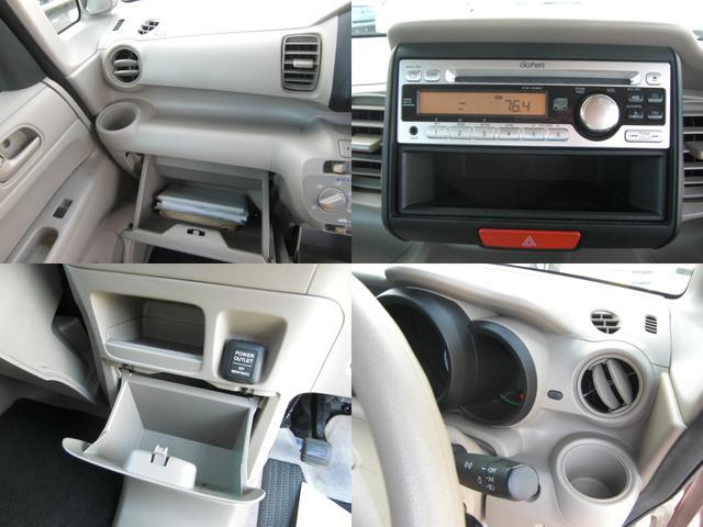 G 車いす仕様車 ウインチ CDラジオ キーレス 福祉車両(18枚目)