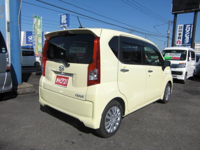 L フロントシートリフト エコアイドル CD 福祉車両(9枚目)