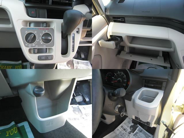 L フロントシートリフト エコアイドル CD 福祉車両(13枚目)