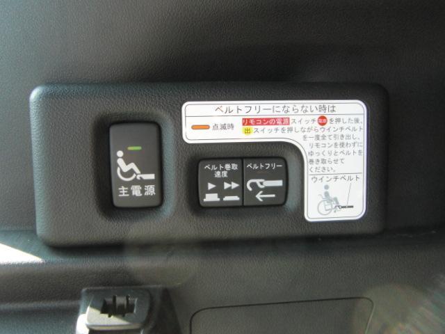 G 車いす仕様車 3人乗 CD キーレス ウインチ 福祉車両(5枚目)