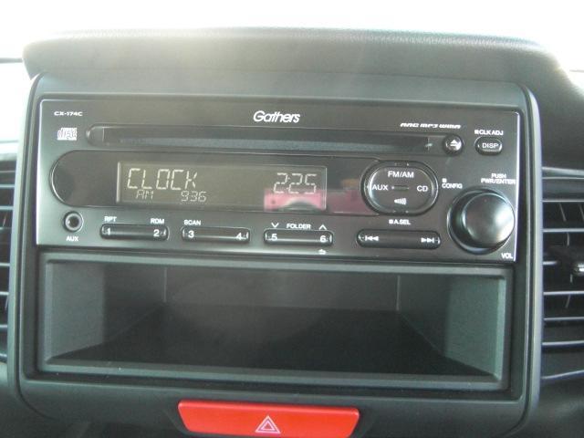 G 車いす仕様車 3人乗 CD キーレス ウインチ 福祉車両(17枚目)