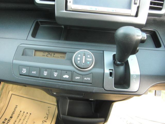 X サイドリフトアップシート 左パワスラ キーレス 福祉車両(15枚目)