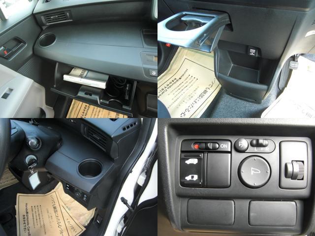 X サイドリフトアップシート 左パワスラ キーレス 福祉車両(16枚目)