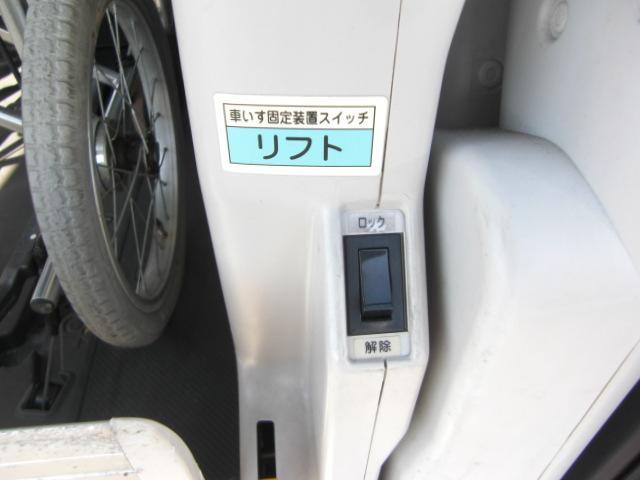 車いす仕様車 Bタイプ 車いす2基 バックカメラ 福祉車両(14枚目)
