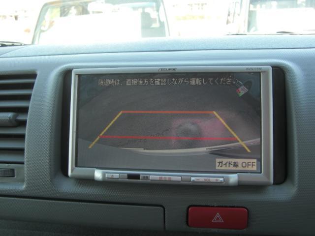 車いす仕様車 Bタイプ 車いす2基 バックカメラ 福祉車両(20枚目)