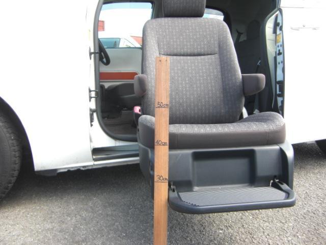 X 助手席リフトアップシート Bタイプ ナビテレビ 福祉車両(10枚目)