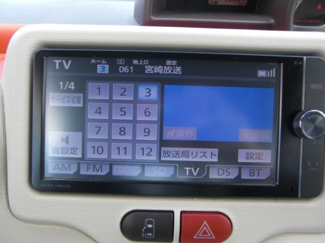 X 助手席リフトアップシート Bタイプ ナビテレビ 福祉車両(16枚目)