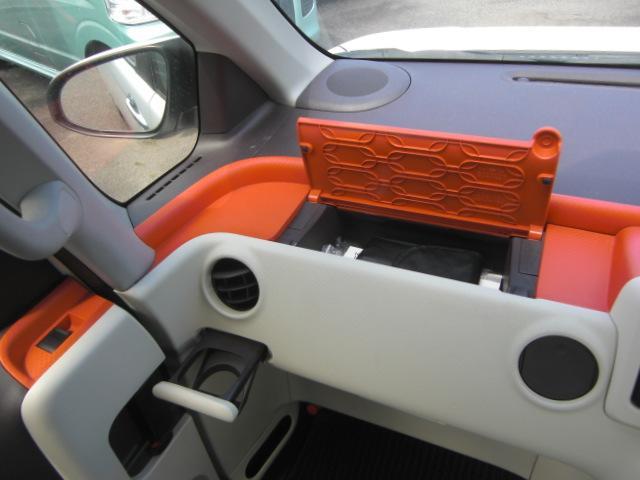 X 助手席リフトアップシート Bタイプ ナビテレビ 福祉車両(19枚目)