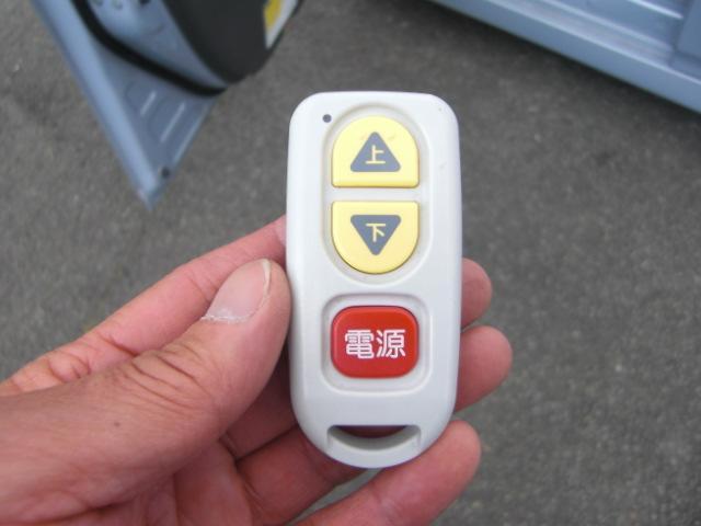 リフトアップシート用ワイヤレスリモコン