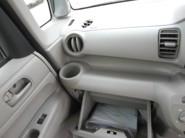 G 車いす仕様車スローパーウインチ CD キーレス 福祉車両(19枚目)