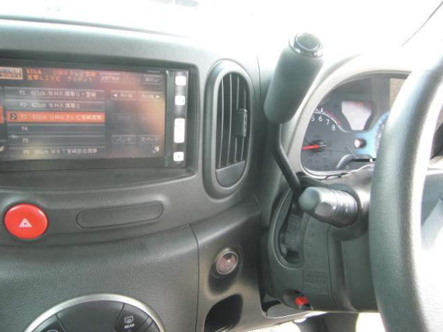 15X Vアンシャンテ助手席Sシート車いす収納装置 福祉車両(19枚目)