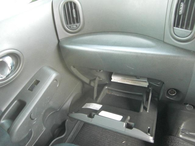 15X Vアンシャンテ助手席Sシート車いす収納装置 福祉車両(20枚目)