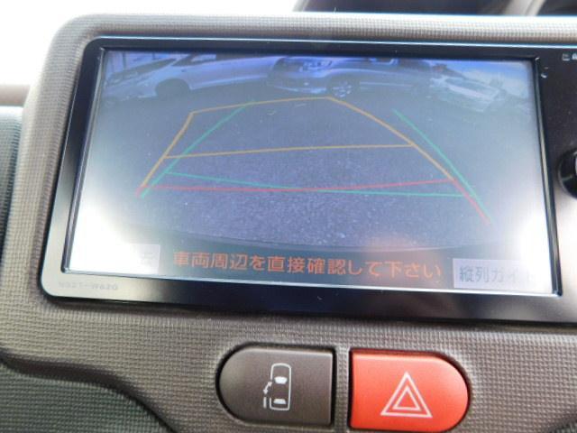 F 助手席リフトアップシート ナビTV Bカメラ 福祉車両(19枚目)