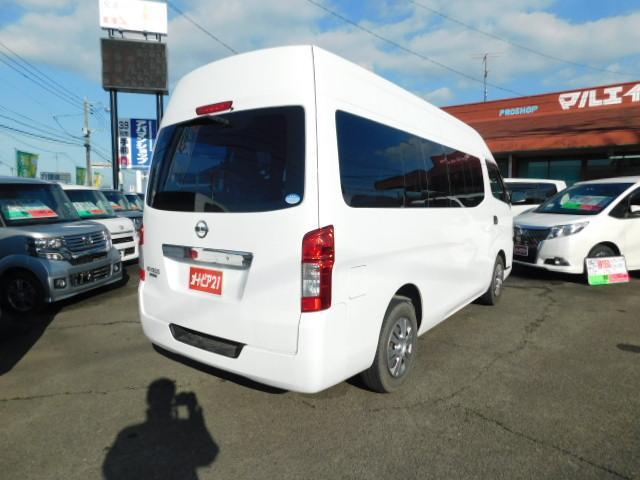 「日産」「NV350キャラバン」「その他」「宮崎県」の中古車16