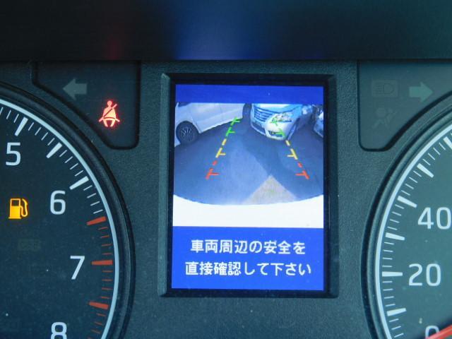 「日産」「NV350キャラバン」「その他」「宮崎県」の中古車20