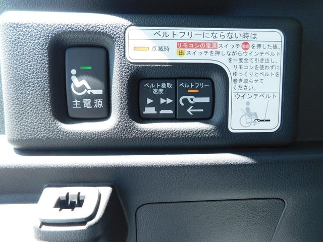 G・Lパッケージ スローパー ウインチ ナビTV Bカメラ 左Pスラ ETC 福祉車両(5枚目)