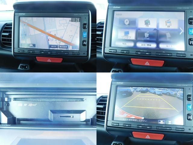 G・Lパッケージ スローパー ウインチ ナビTV Bカメラ 左Pスラ ETC 福祉車両(16枚目)