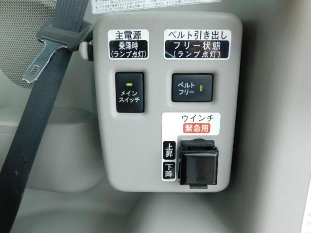 L スローパー ウインチ スマートアシストII CD キーレス 福祉車輌(5枚目)