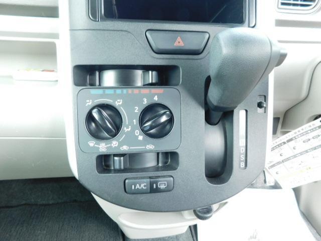 L スローパー ウインチ スマートアシストII CD キーレス 福祉車輌(17枚目)