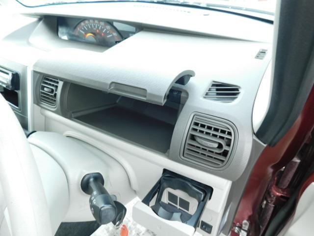 L スローパー ウインチ スマートアシストII CD キーレス 福祉車輌(19枚目)