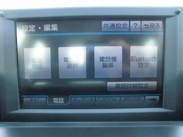 S ナビ・バックカメラ・フルセグ・パワーシート・ETC(11枚目)