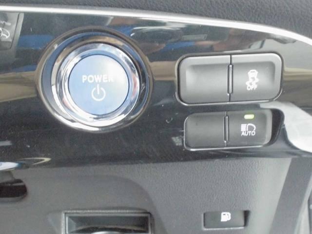 Sナビ ETC バックカメラ レーダーブレーキ 車検整備付(10枚目)