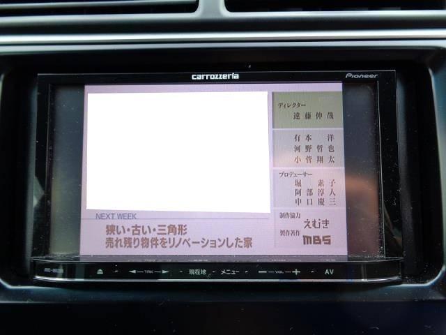 ハイブリッド ナビ・フルセグ・HIDライト・ETC(13枚目)