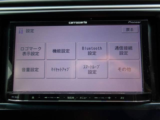 ハイブリッド ナビ・フルセグ・HIDライト・ETC(14枚目)