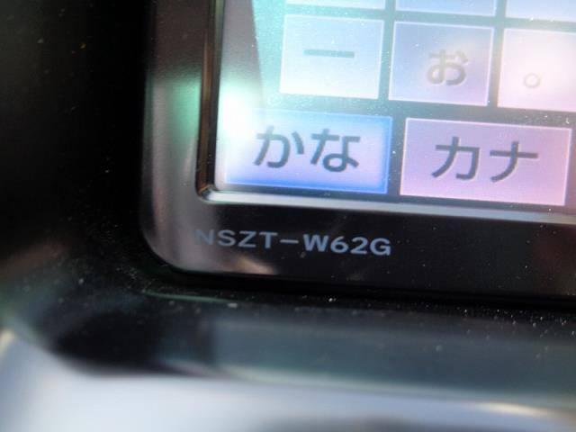 「トヨタ」「SAI」「セダン」「宮崎県」の中古車14