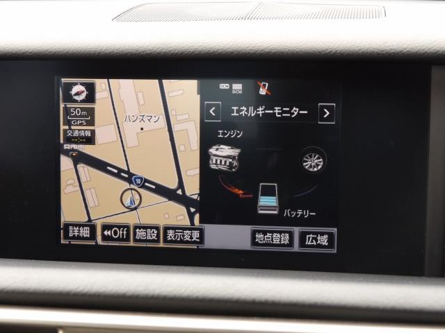 「レクサス」「IS」「セダン」「宮崎県」の中古車17