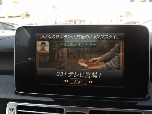 「メルセデスベンツ」「CLSクラス」「セダン」「宮崎県」の中古車17