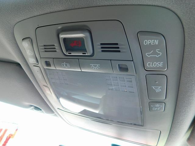 トヨタ クラウン 2.5ロイヤルサルーン アニバーサリーED