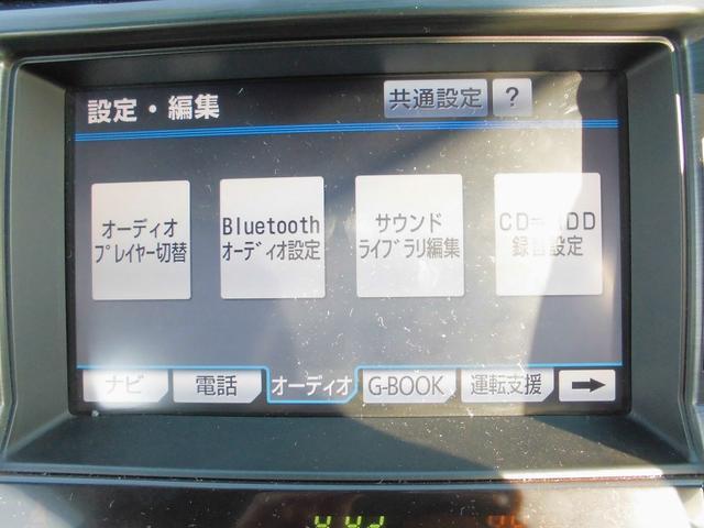 トヨタ クラウン アスリート ナビ地デジBカメラ後期型ETCパワーシートHID