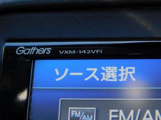 ハイブリッド X ホンダ純正ナビギャザーズ Bカメラ(4枚目)