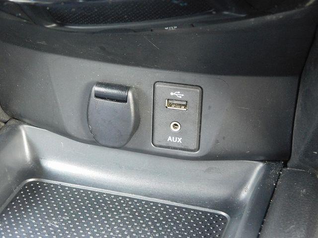 20Xt エマージェンシーブレーキパッケージ ・プッシュスタート・スマートキー・純正ナビTV・アラウンドビューモニター・Bluetooth・ETC・パワーバックドア・3列7人乗り・USB/AUXポート・クルーズコントロール・純正アルミホイール(15枚目)