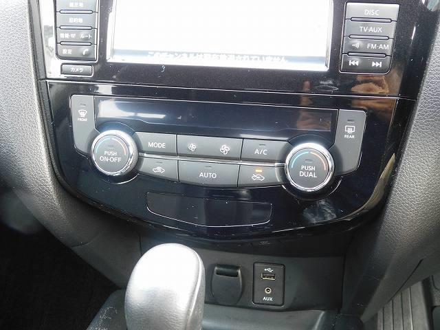 20Xt エマージェンシーブレーキパッケージ ・プッシュスタート・スマートキー・純正ナビTV・アラウンドビューモニター・Bluetooth・ETC・パワーバックドア・3列7人乗り・USB/AUXポート・クルーズコントロール・純正アルミホイール(18枚目)
