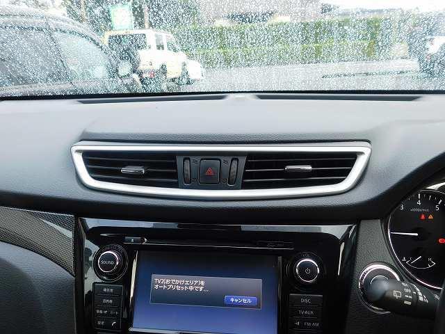 20Xt エマージェンシーブレーキパッケージ ・プッシュスタート・スマートキー・純正ナビTV・アラウンドビューモニター・Bluetooth・ETC・パワーバックドア・3列7人乗り・USB/AUXポート・クルーズコントロール・純正アルミホイール(19枚目)